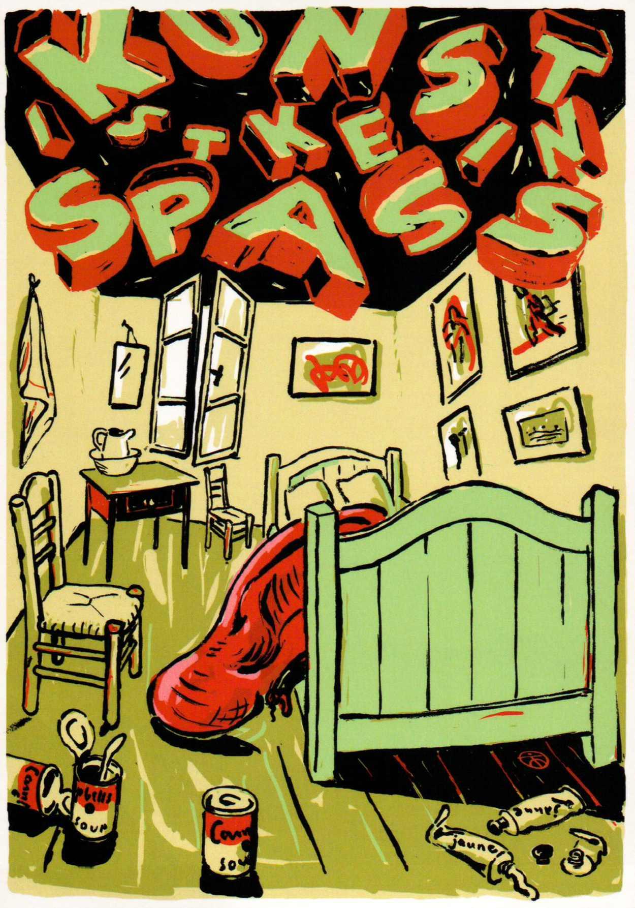 Kunst ist kein Spaß – auf dem Gelände des Westwerks 2007.